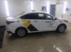 Аренда Hyundai Solaris 2021 в Архангельске