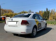 Аренда Volkswagen Polo 2020 в Челябинске