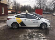 Аренда Hyundai Solaris 2019 в Санкт-Петербурге