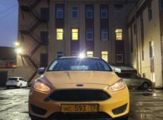 Аренда Ford Focus 2018 в Санкт-Петербурге