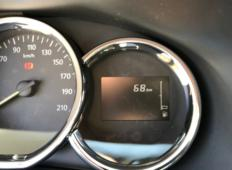 Аренда Renault Logan 2020 в Самаре