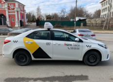 Аренда Toyota Corolla 2015 в Казани