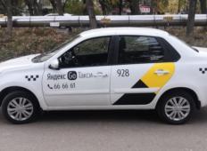 Аренда Datsun on-DO 2020 в Владимире