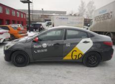 Аренда Hyundai Solaris 2015 в Новосибирске