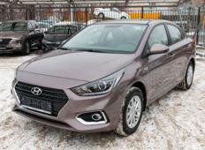 Аренда Hyundai Solaris 2020 в Сургуте