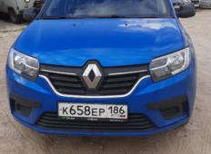 Аренда Renault Logan 2020 в Сургуте