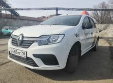 Аренда Renault Logan 2017 в Перми