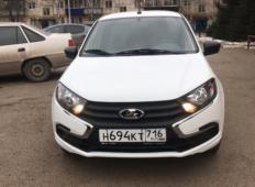 Аренда LADA (ВАЗ) Granta 2020 в Альметьевске