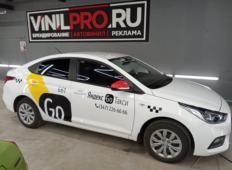 Аренда Hyundai Solaris 2020 в Уфе