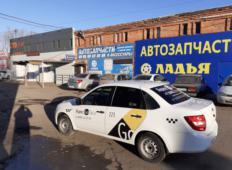 Аренда LADA (ВАЗ) Granta 2016 в Тольятти
