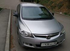 Аренда Honda Civic 2008 в Иркутске