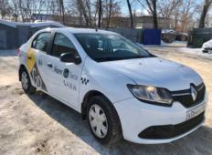 Аренда Renault Logan 2017 в Новокуйбышевске
