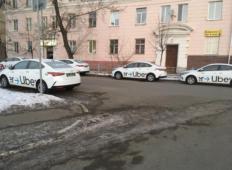 Аренда Hyundai Solaris 2020 в Ульяновске