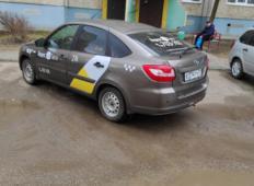 Аренда LADA (ВАЗ) Granta 2017 в Чебоксарах
