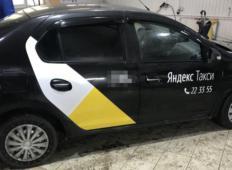 Аренда Renault Logan 2017 в Нижневартовске