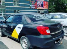 Аренда Datsun on-DO 2019 в Вологде