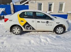 Аренда Renault Logan 2017 в Брянске