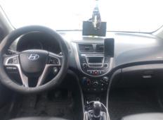 Аренда Hyundai Solaris 2016 в Брянске