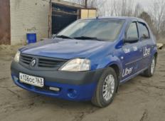 Аренда Renault Logan 2007 в Сызрани