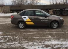 Аренда LADA (ВАЗ) Granta 2019 в Оренбурге