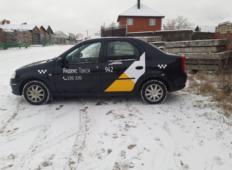 Аренда Renault Logan 2014 в Брянске