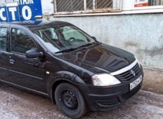 Аренда Renault Logan 2011 в Саратове