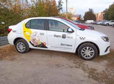 Аренда Renault Logan 2020 в Белгороде