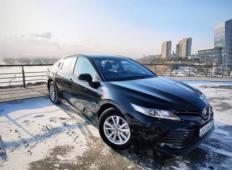 Аренда Toyota Camry 2020 в Красноярске