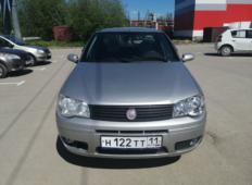 Аренда Fiat Albea 2010 в Сыктывкаре