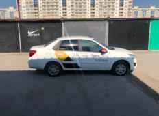 Аренда Datsun on-DO 2020 в Новосибирске