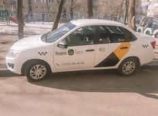 Аренда LADA (ВАЗ) Granta 2018 в Воронеже