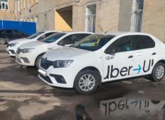 Аренда Renault Logan 2020 в Чебоксарах