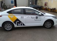 Аренда Hyundai Solaris 2020 в Сочи