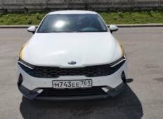 Аренда Kia K5 2021 в Екатеринбурге