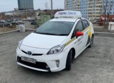 Аренда Toyota Prius 2015 в Владивостоке