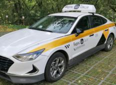 Аренда Hyundai Sonata 2021 в Москве и области