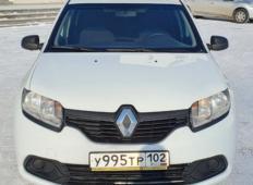Аренда Renault Logan 2017 в Уфе