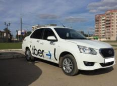 Аренда Datsun on-DO 2019 в Йошкар-Оле
