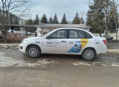 Аренда LADA (ВАЗ) Granta 2017 в Пятигорске