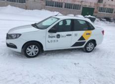 Аренда LADA (ВАЗ) Granta 2020 в Кемерово