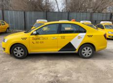 Аренда Skoda Rapid 2020 в Туле