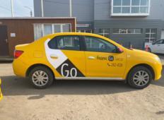 Аренда Renault Logan 2021 в Туле
