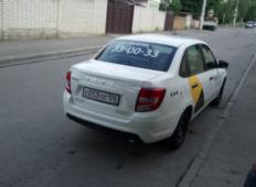 Аренда LADA (ВАЗ) Granta 2019 в Кисловодске