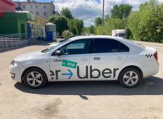 Аренда Skoda Rapid 2017 в Перми
