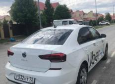 Аренда Volkswagen Polo 2021 в Тюмени