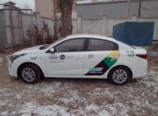 Аренда Kia Rio 2019 в Волгограде