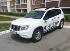 Аренда Nissan Terrano 2020 в Белгороде