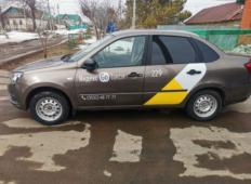 Аренда LADA (ВАЗ) Granta 2020 в Оренбурге