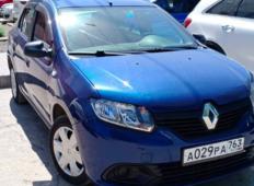 Аренда Renault Logan 2015 в Самаре