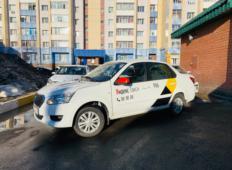 Аренда Datsun on-DO 2019 в Сургуте